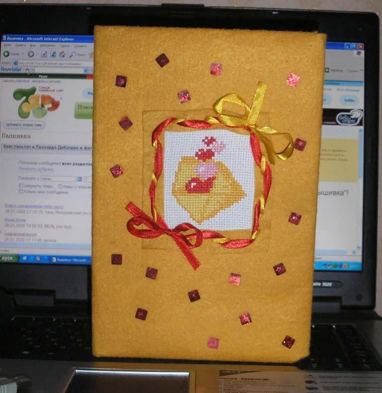 33. Ксенька(psoksa) для Yashericca. 2009 Проект Сердечки
