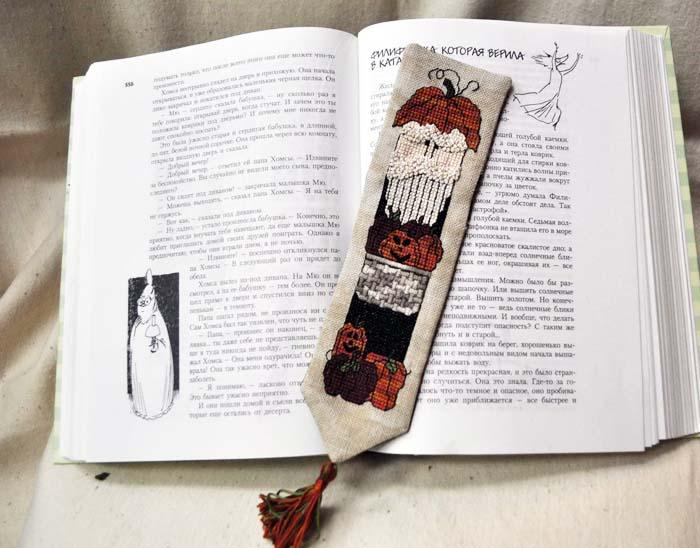 23 - Нестерёнок - для SU. 2009 Проект Хэллоуин