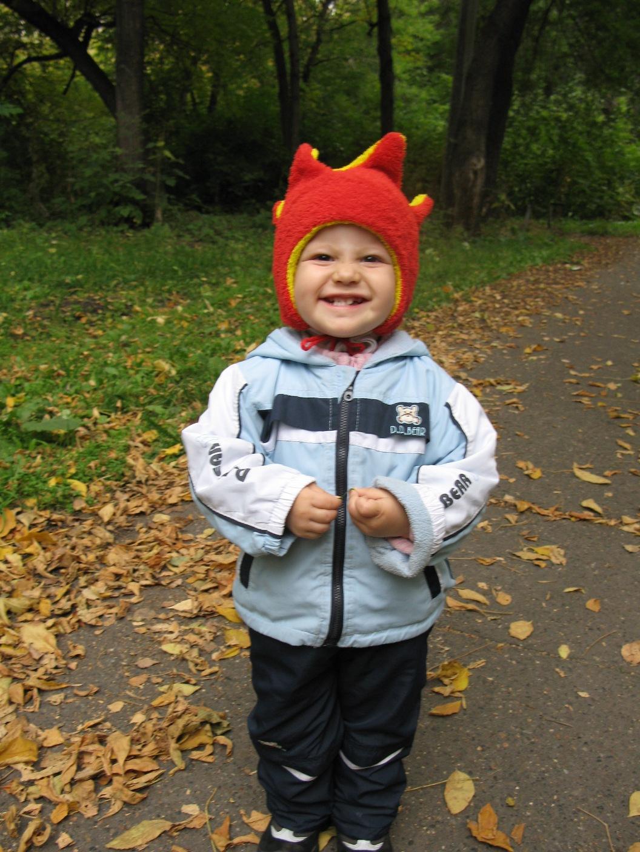Осенняя прогулка. Время улыбаться