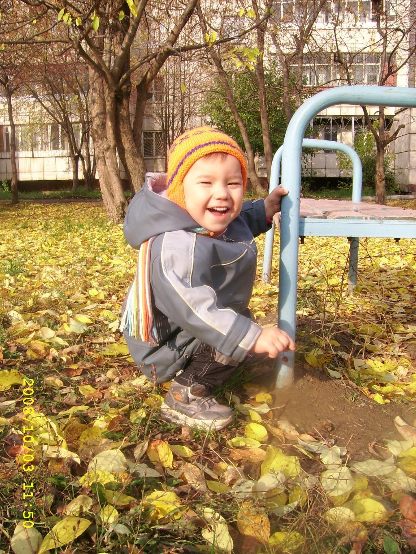 Жизнь прекрасна. Время улыбаться