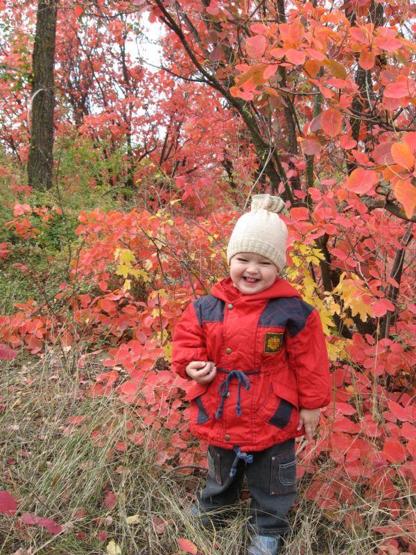 Улыбка осени. Время улыбаться