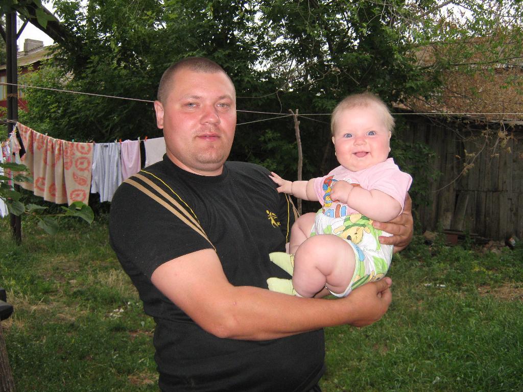 папа и я.