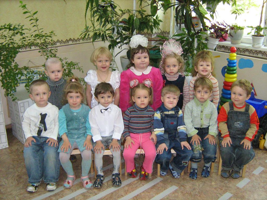 Дружная кампания!. Мой любимый детский сад