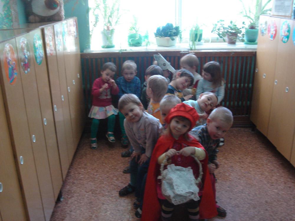 Красная шапочка поедет к бабушке не одна!. Мой любимый детский сад