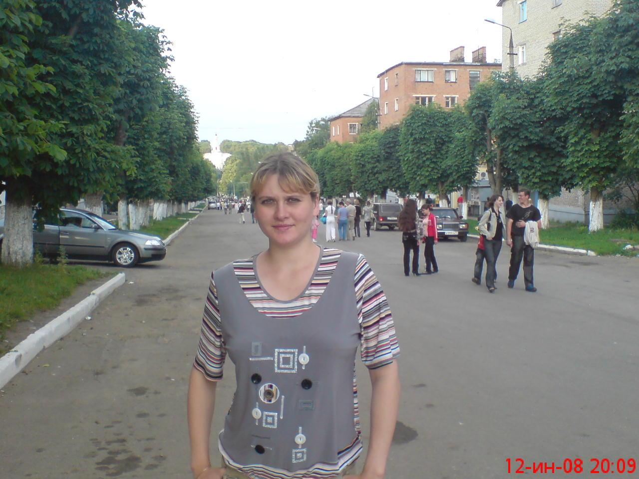 На прогулке.. Мамина улыбка
