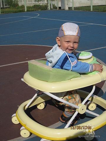 Вырос сын баскетболистом....(с). На зарядку!