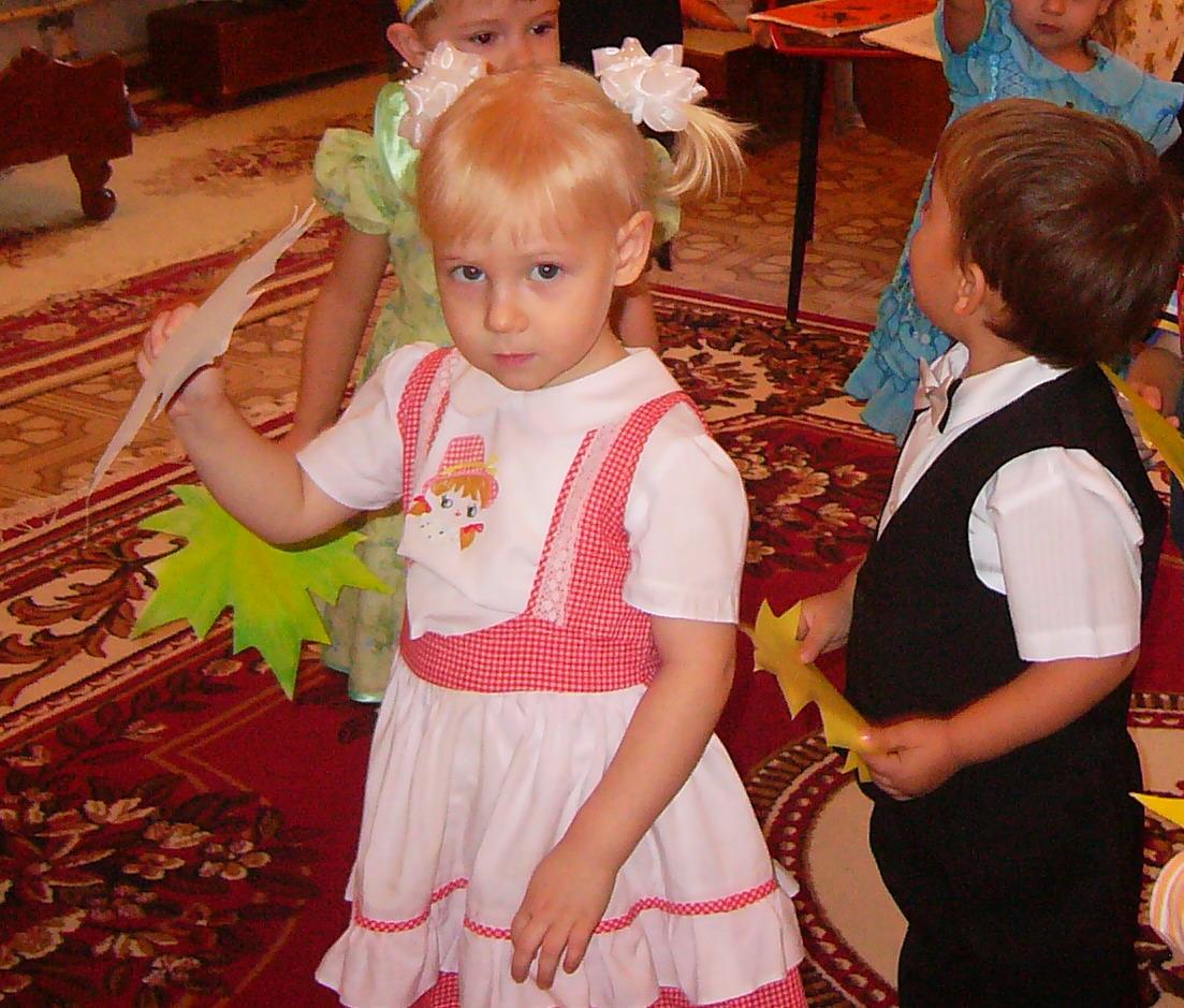 Прощай, осень!. Мой любимый детский сад