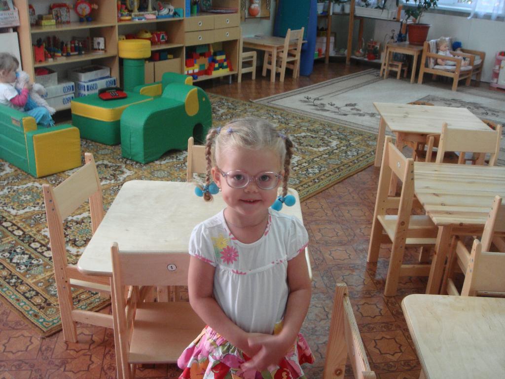 Ура, первый день в детском саду!. Мой любимый детский сад