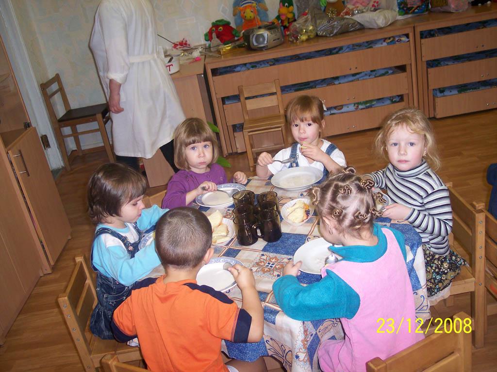 Коллективный завтрак. Мой любимый детский сад
