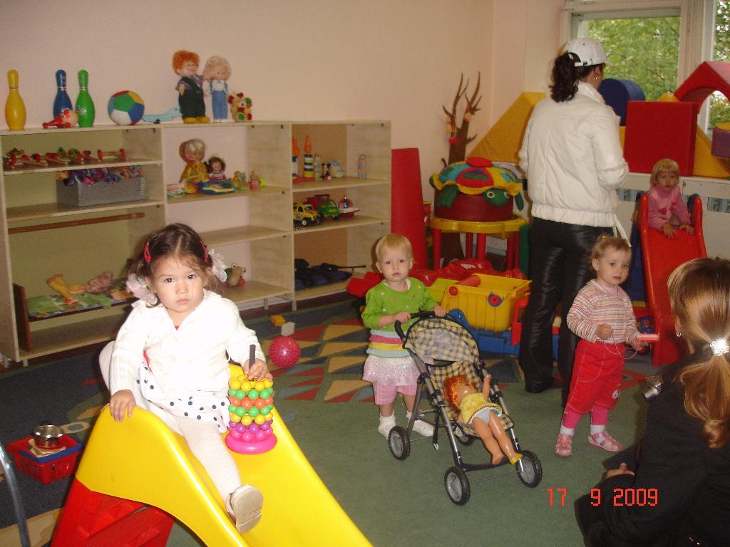 Детский сад!. Мой любимый детский сад