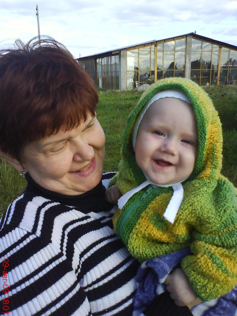 Мама! С бабушкой весело!. Время улыбаться