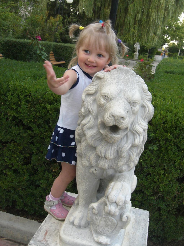 Любимый лев. Время улыбаться
