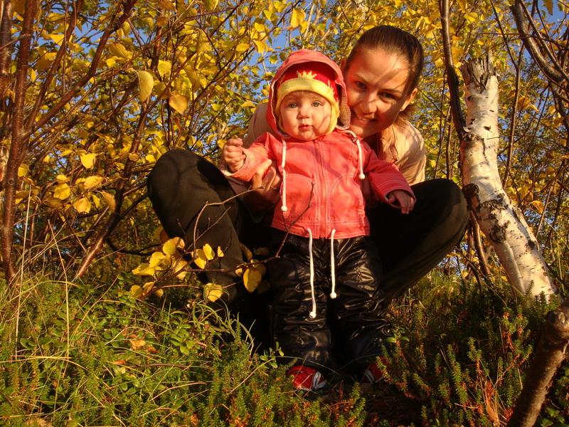 Осень золотая. Время улыбаться