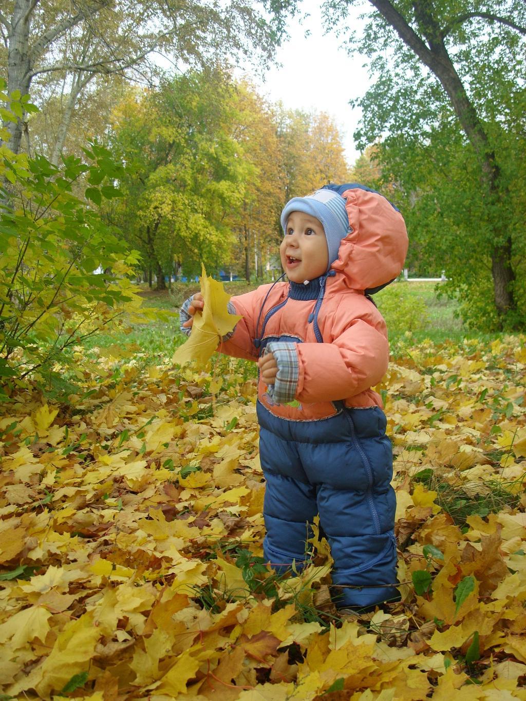 Осень... весело.... класс!. Время улыбаться