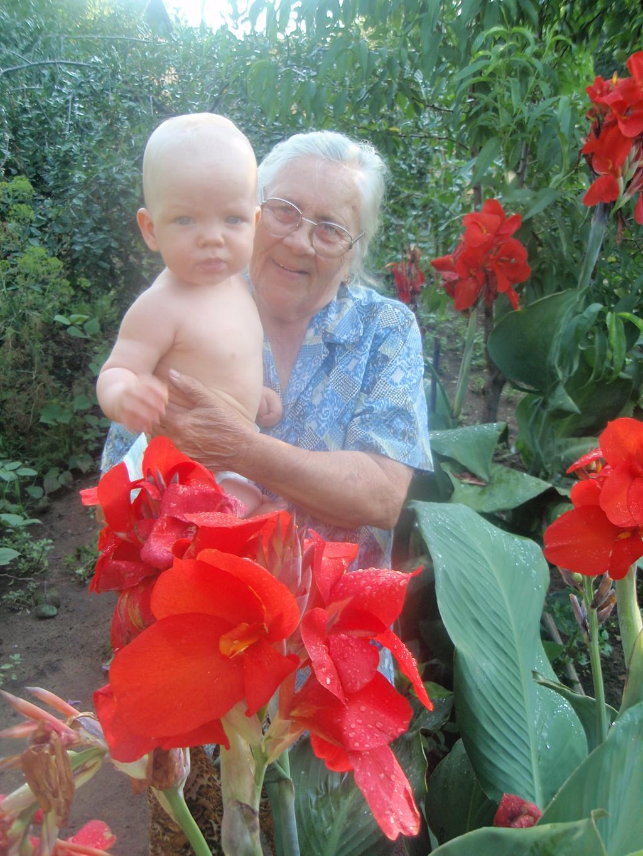 Бабушка с правнуком и канами!. Стар и мал
