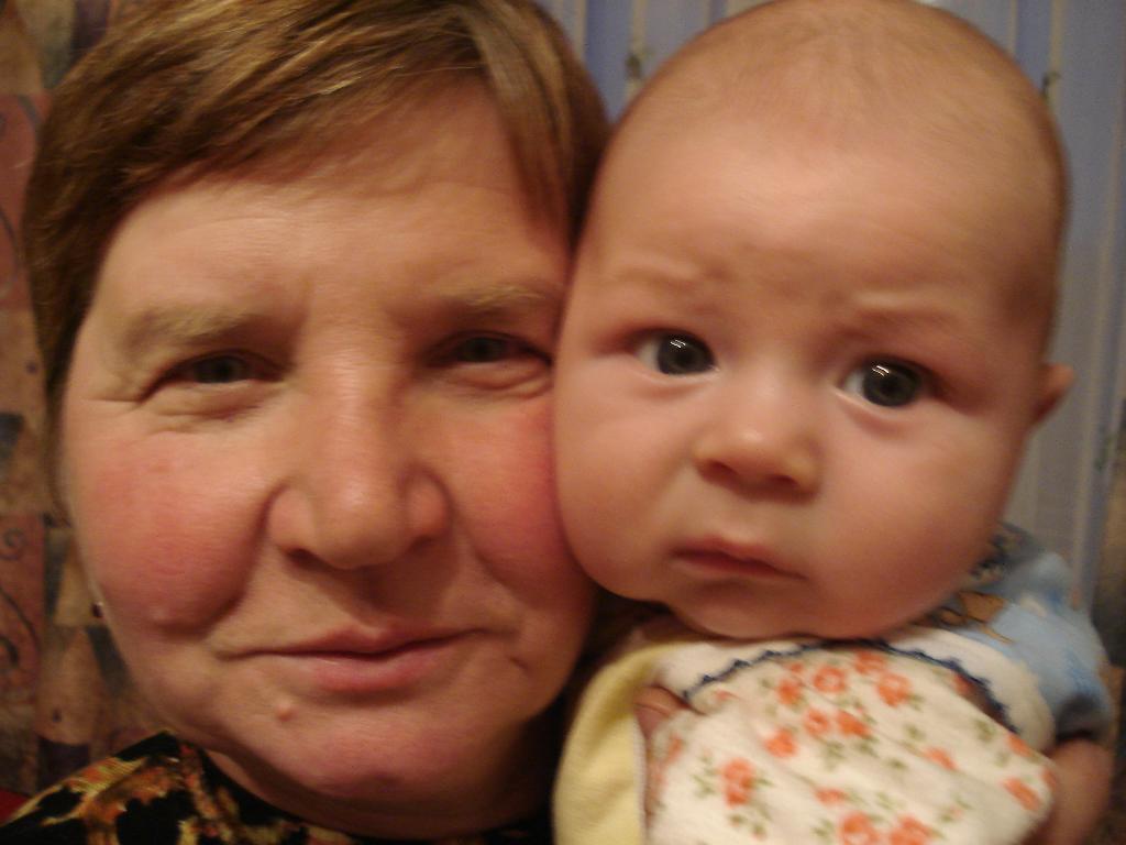 я и моя бабуля. Стар и мал