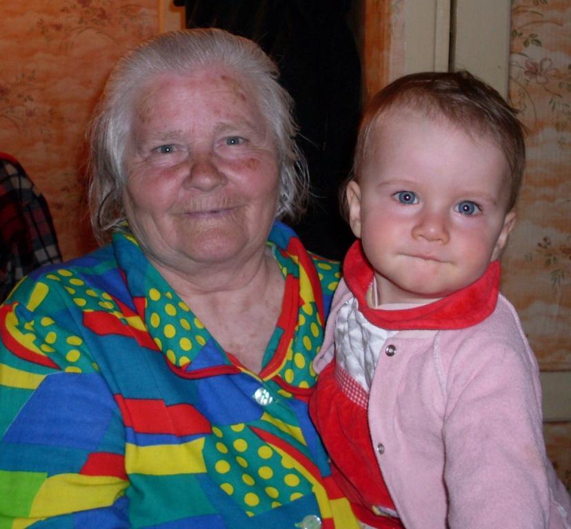Я со своей прабабушкой. Стар и мал