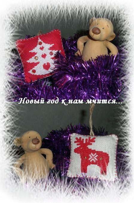 4  Tanya&Anya для TashaZ. полученные игрушки