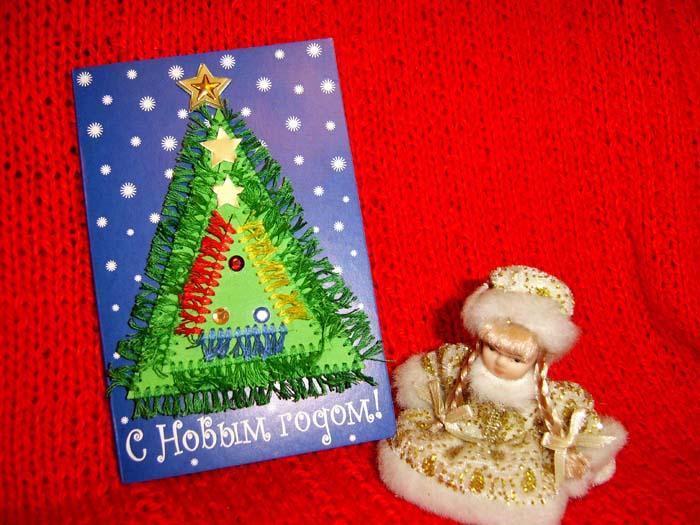 Миша, мама - Мама Оля. 2009 Детский Новогодний проект