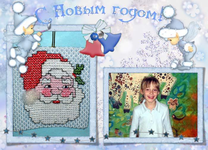 Валя, мама – Ри-Ри для Дашы, мама - Лёнка и Донька . 2009 Детский Новогодний проект