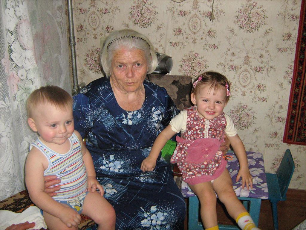 Прабабушке 80 лет!. Стар и мал