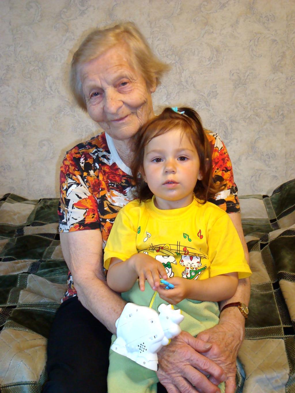 Я и моя прабабушка. Стар и мал