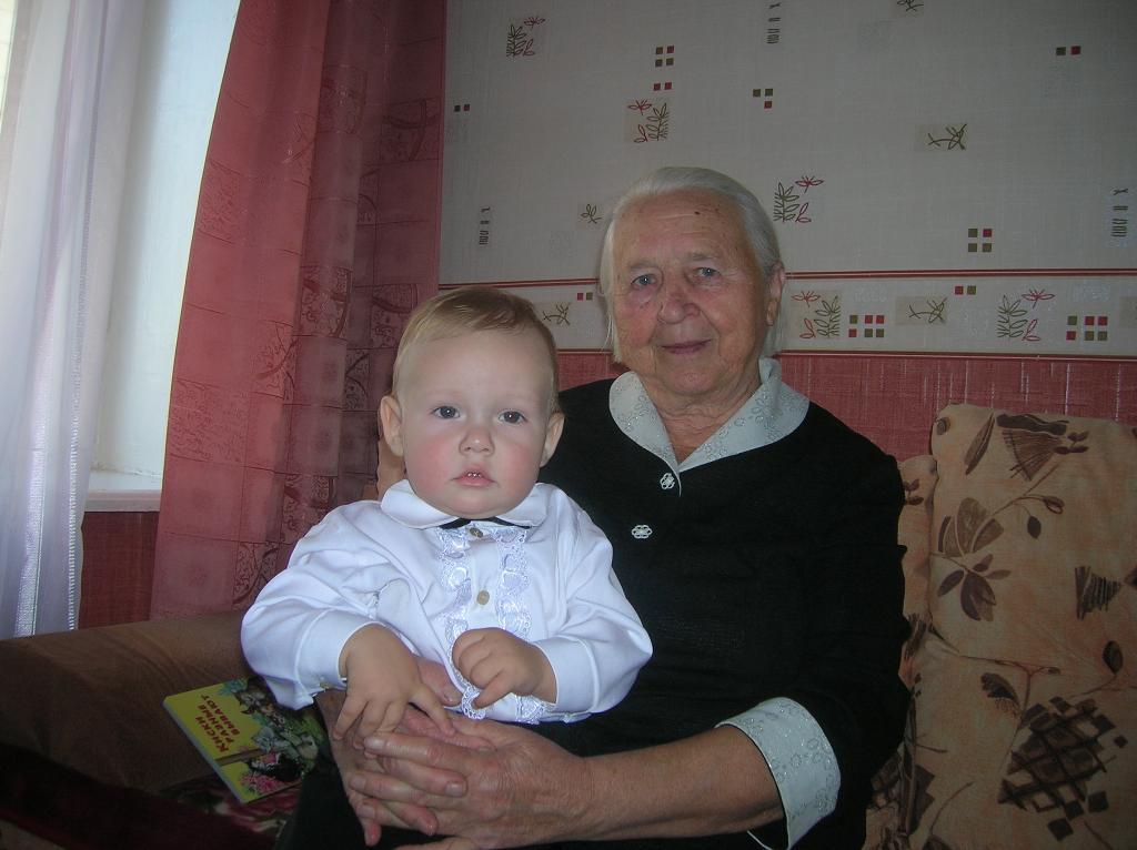 Не просто бабушка, а ПРАБАБУШКА С ПРАВНУКОМ. Стар и мал