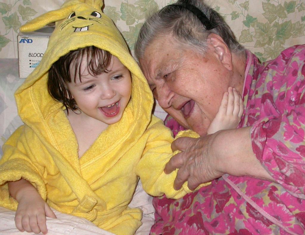 Мы с моей бабулькой. Стар и мал