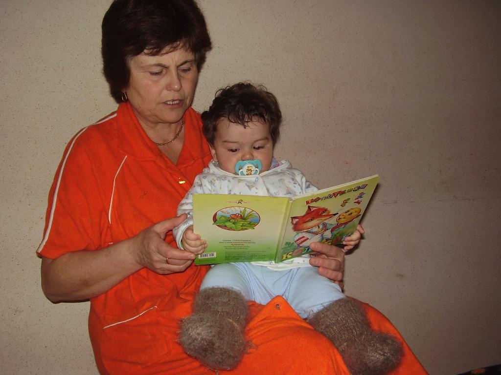 люблю слушать бабушкины сказки!. Стар и мал