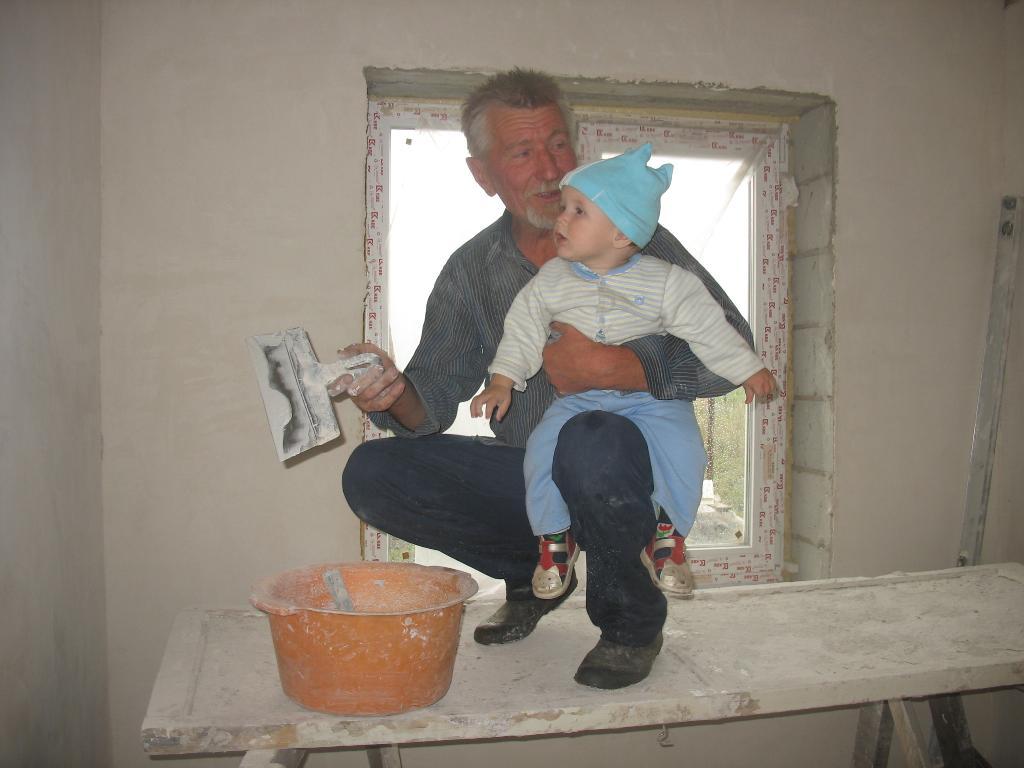 Мы с дедом - строители!. Стар и мал