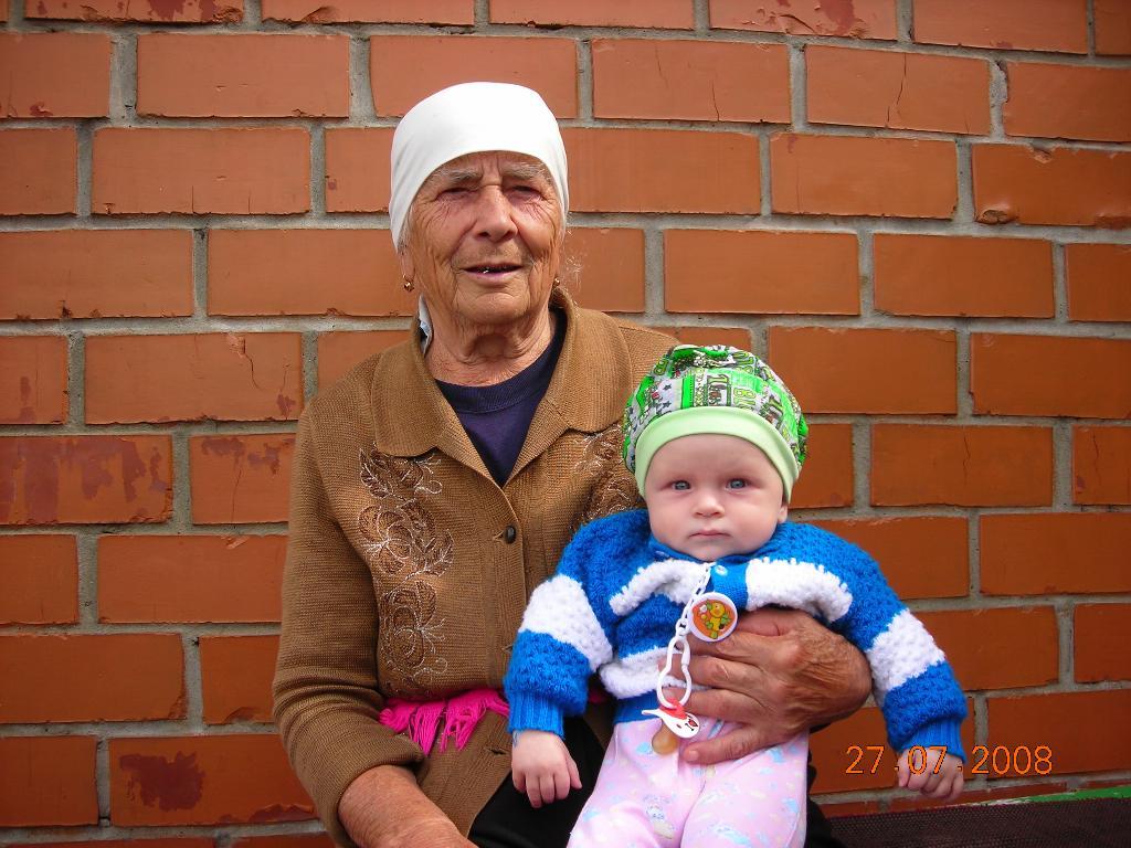 Вова с прабабушкой. Стар и мал