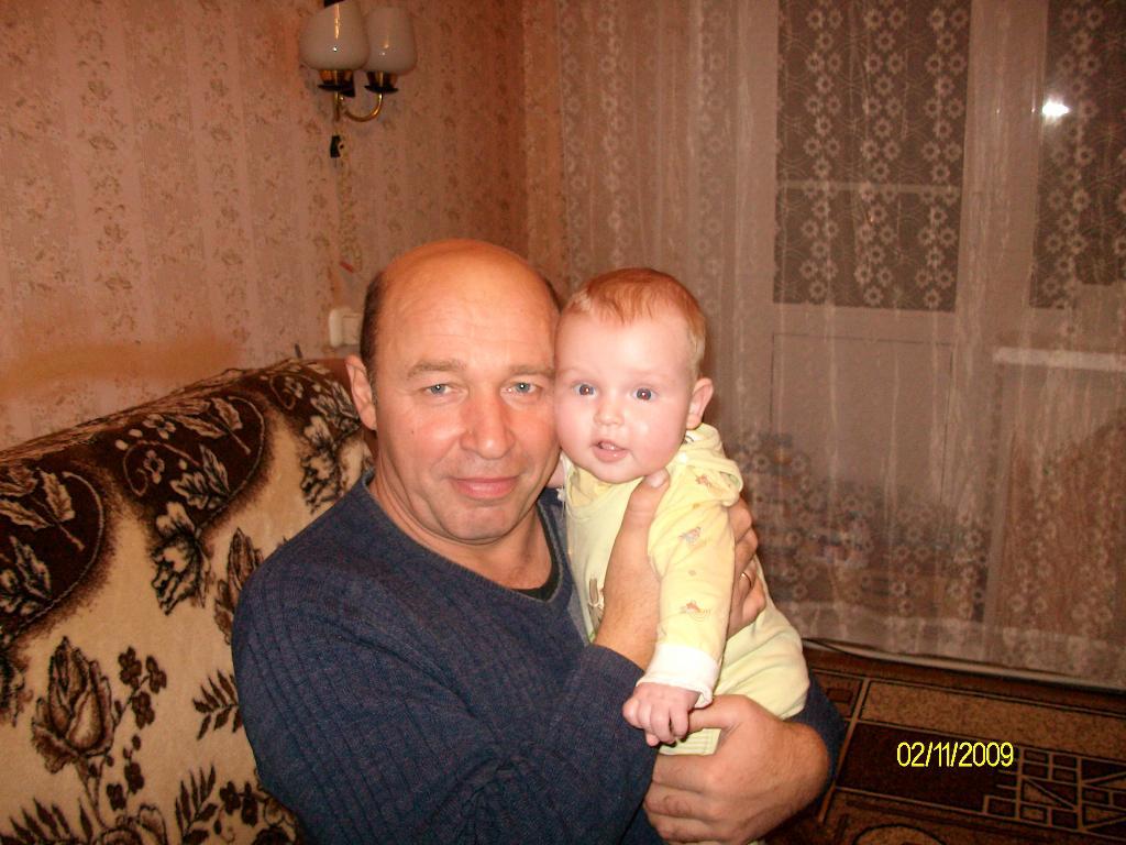 дедушка и Я - лучшие друзья))). Стар и мал