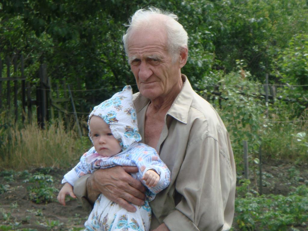 Мой прадедушка. Стар и мал