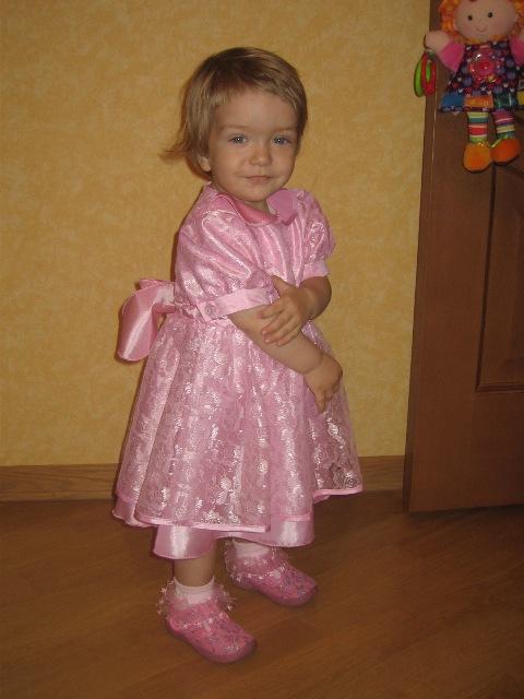 Принцесска. Маленькая модель