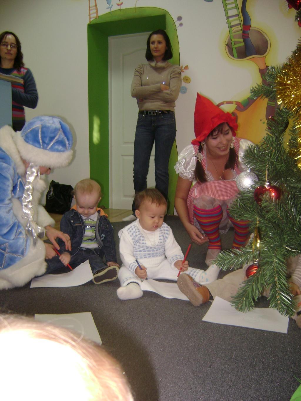 Снегурочка,подскажи, как написать!. Пишу   письмо Деду Морозу