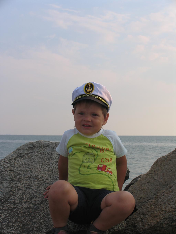 Капитан. Малыши