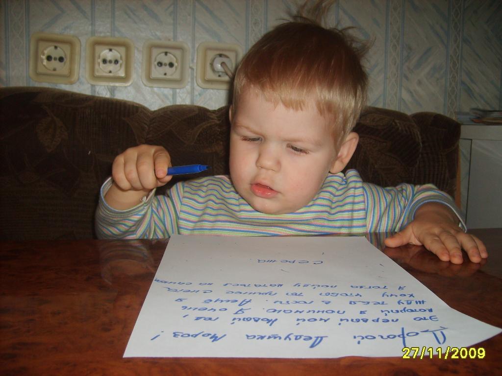 Мое первое письмо Дедушке Морозу. Пишу   письмо Деду Морозу