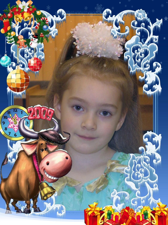 Новый год.Год Быка. Детские портреты