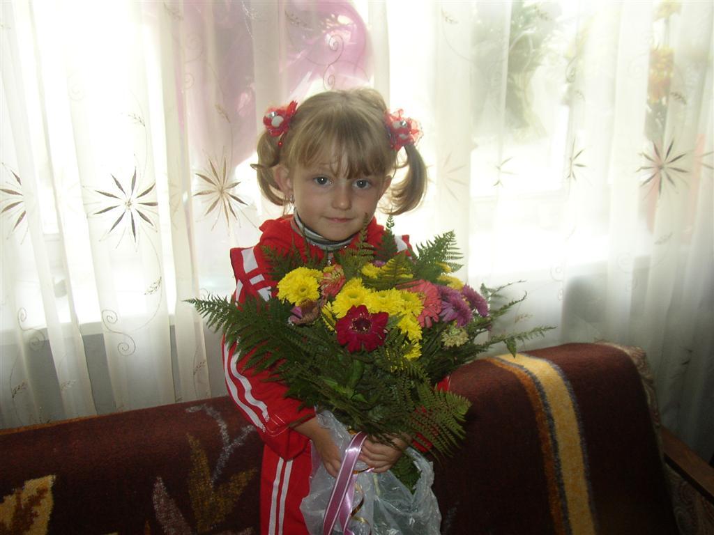 цветы от папы. День рождения