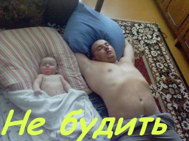 спим. Спящие дети