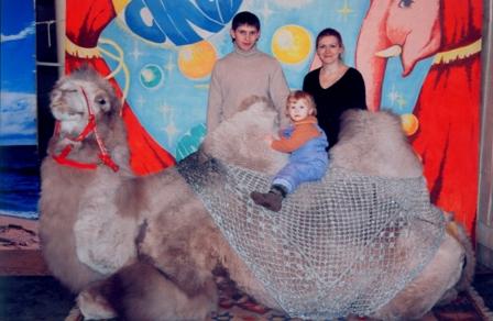 цирк с мамой и папой. Вместе с папой