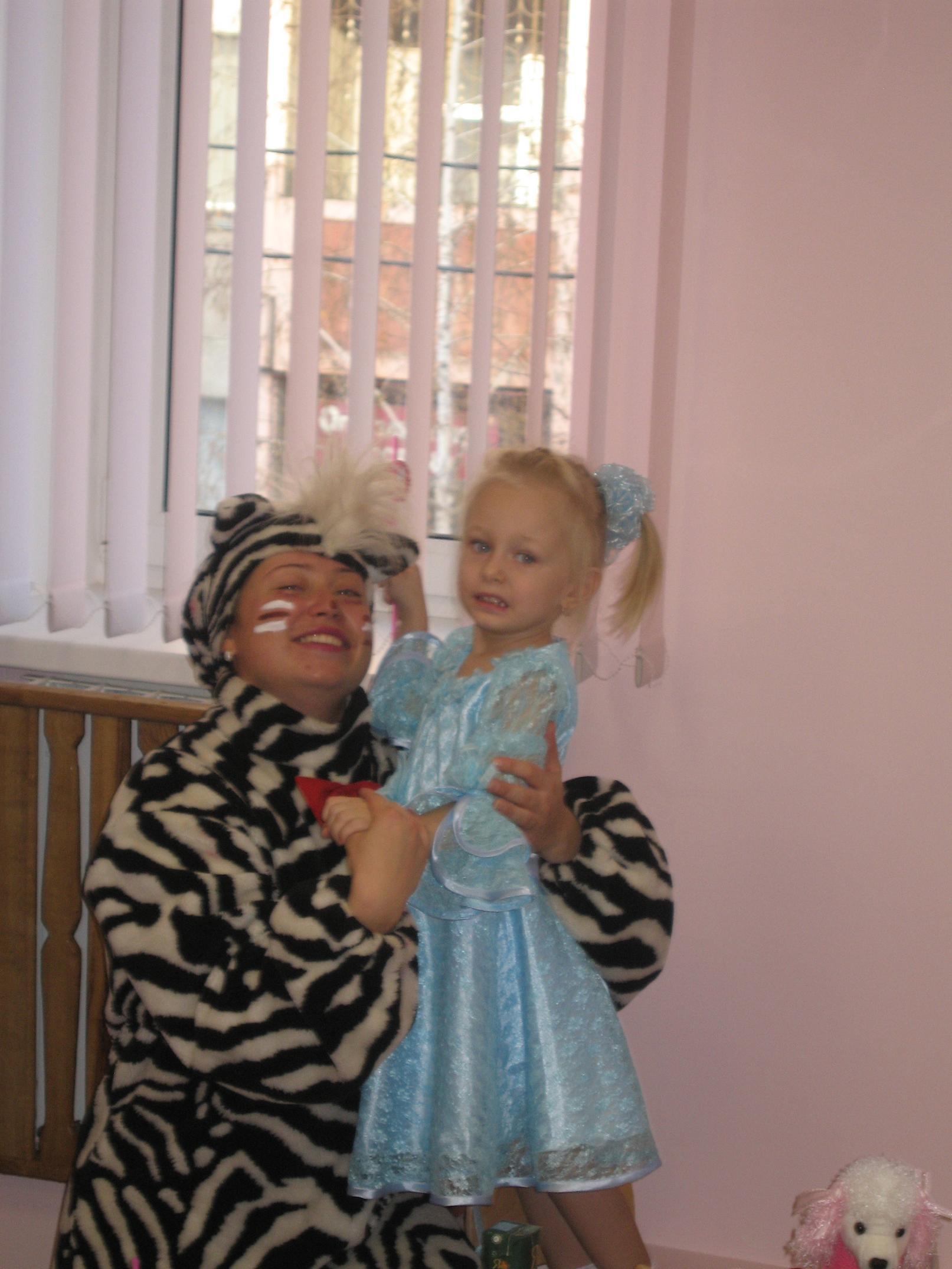 Ксения с зеброй. День рождения