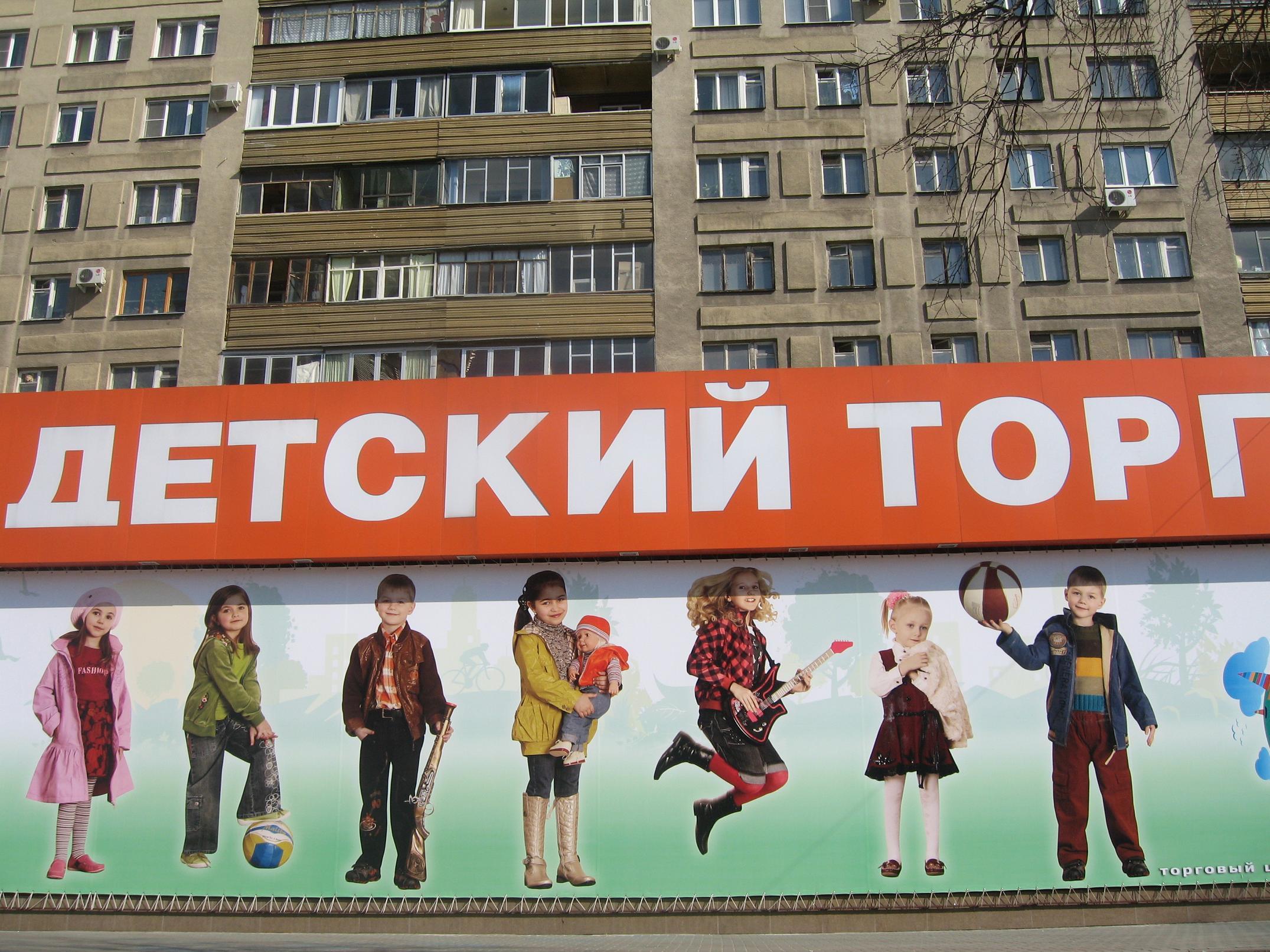Ксения- фотомодель. Дети: художественное фото