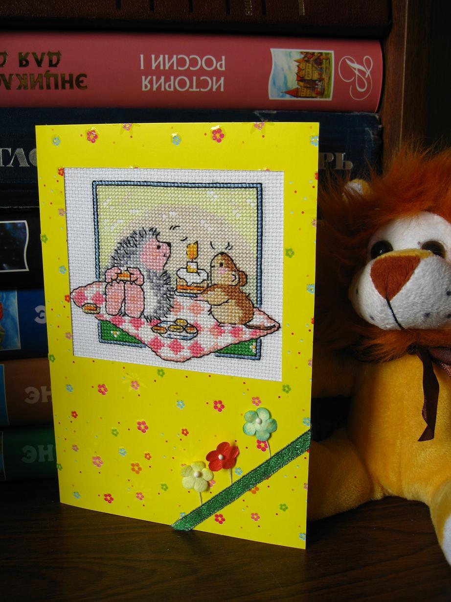 Картинки, форум мои открытки