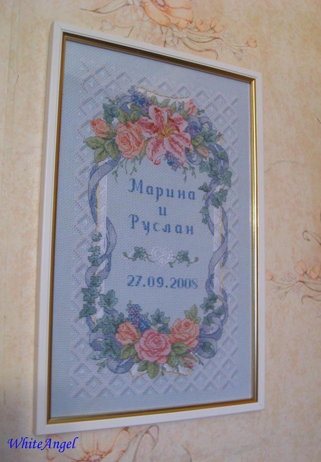 Dimensions 35067 - Floral Trellis Wedding Record. Вышивка: алфавит, календари, метрики