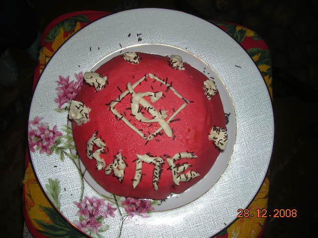 торт для папы. Кулинарные шедевры