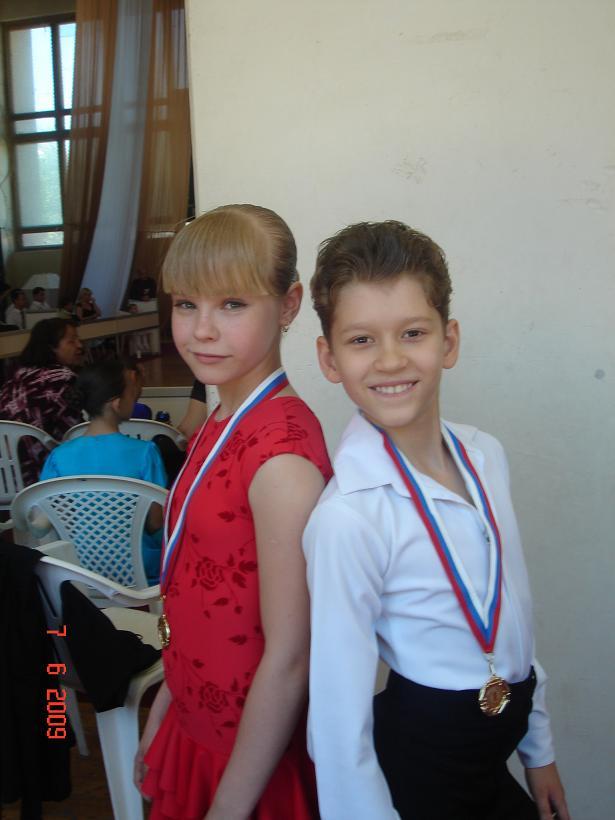 Даша и Влад- наши победители. Юные спортсмены