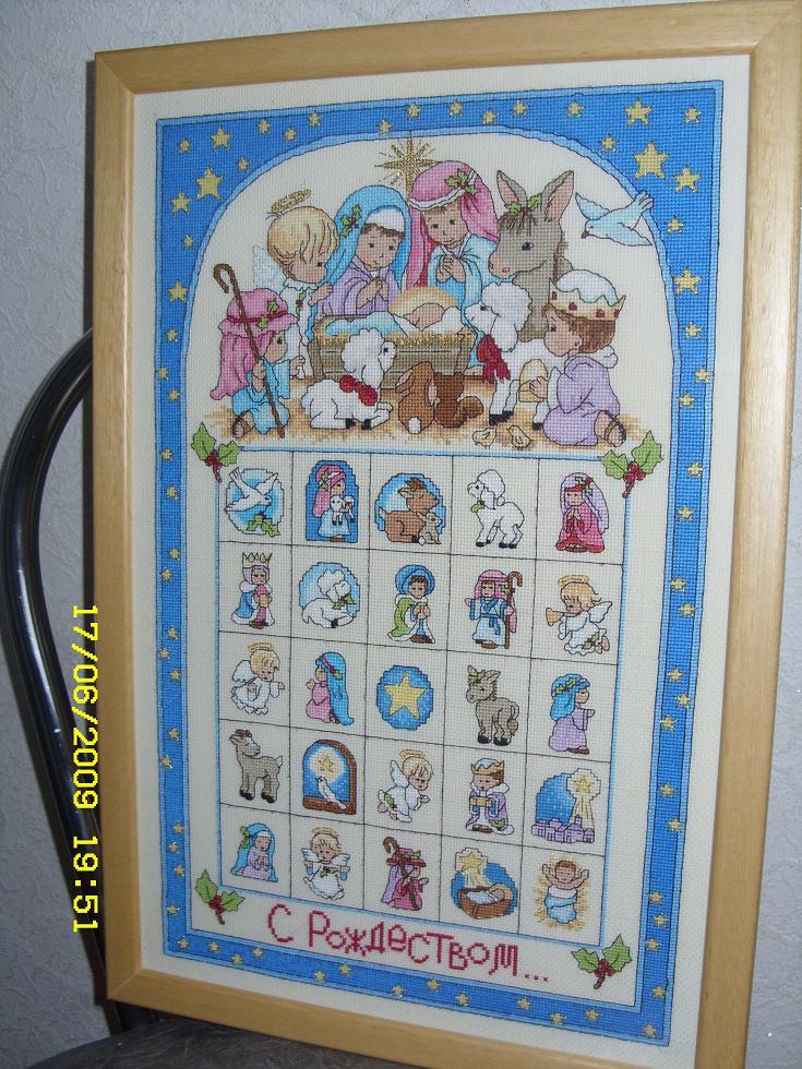 Дим рождественский календарь. Рождественские и новогодние мотивы