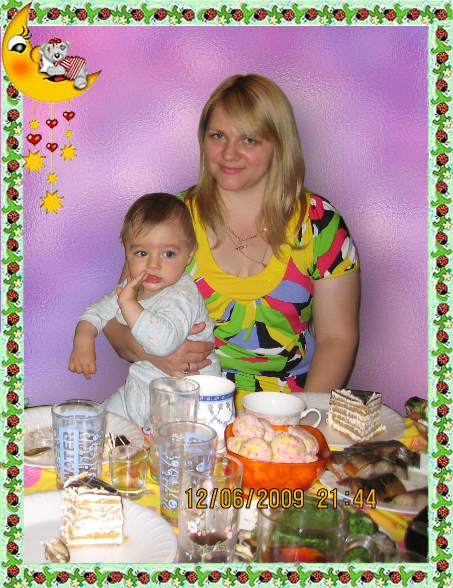 Я и мои роднулички!. День рождения
