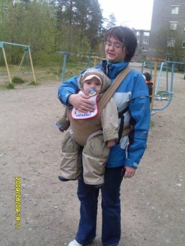 Без меня мама гулять не пойдет!. Юные путешественники